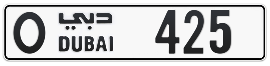 O 425 - Plate numbers for sale in Dubai