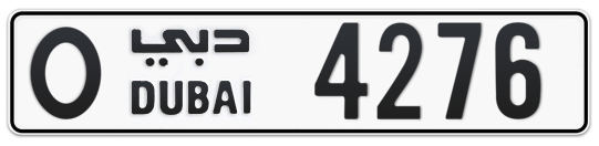 Dubai Plate number O 4276 for sale on Numbers.ae