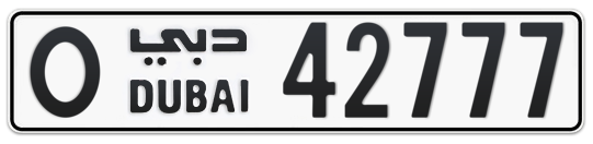 O 42777 - Plate numbers for sale in Dubai