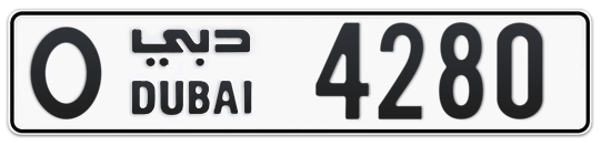 O 4280 - Plate numbers for sale in Dubai