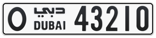 O 43210 - Plate numbers for sale in Dubai