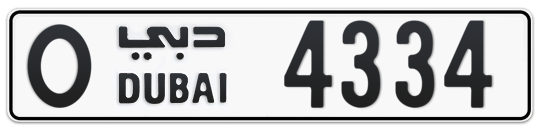 O 4334 - Plate numbers for sale in Dubai