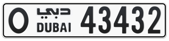 O 43432 - Plate numbers for sale in Dubai