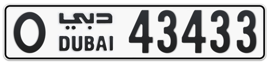 O 43433 - Plate numbers for sale in Dubai