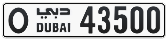 O 43500 - Plate numbers for sale in Dubai