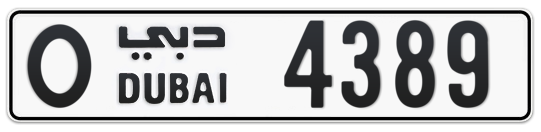 O 4389 - Plate numbers for sale in Dubai