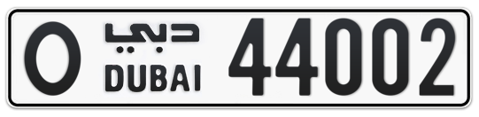 O 44002 - Plate numbers for sale in Dubai