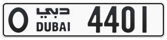 O 4401 - Plate numbers for sale in Dubai