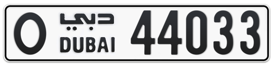 O 44033 - Plate numbers for sale in Dubai