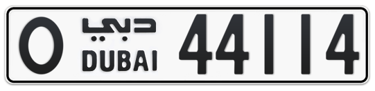 O 44114 - Plate numbers for sale in Dubai