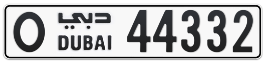 O 44332 - Plate numbers for sale in Dubai