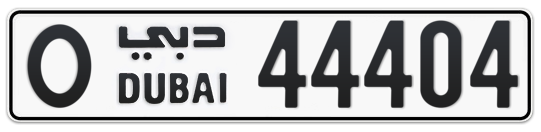 O 44404 - Plate numbers for sale in Dubai
