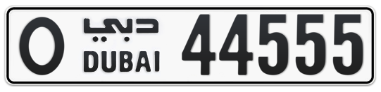 O 44555 - Plate numbers for sale in Dubai