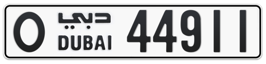 O 44911 - Plate numbers for sale in Dubai