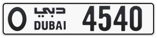 O 4540 - Plate numbers for sale in Dubai