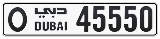 O 45550 - Plate numbers for sale in Dubai