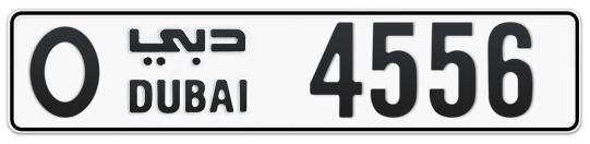 O 4556 - Plate numbers for sale in Dubai