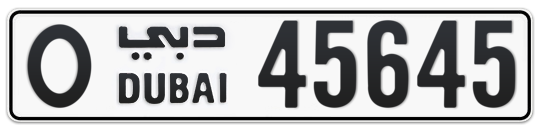 O 45645 - Plate numbers for sale in Dubai