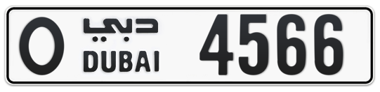 O 4566 - Plate numbers for sale in Dubai