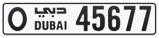 O 45677 - Plate numbers for sale in Dubai