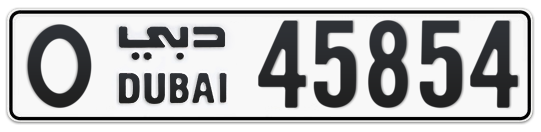 O 45854 - Plate numbers for sale in Dubai