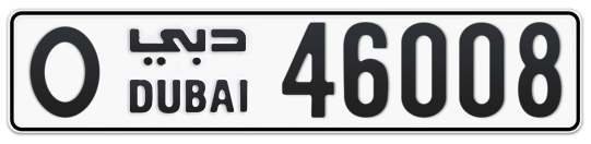 O 46008 - Plate numbers for sale in Dubai