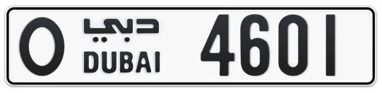 O 4601 - Plate numbers for sale in Dubai