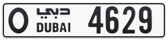 O 4629 - Plate numbers for sale in Dubai