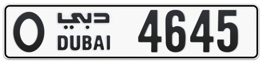 O 4645 - Plate numbers for sale in Dubai