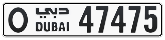 O 47475 - Plate numbers for sale in Dubai