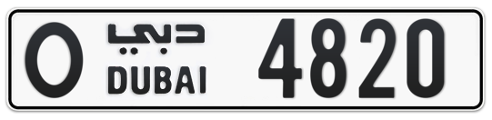 O 4820 - Plate numbers for sale in Dubai