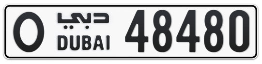 O 48480 - Plate numbers for sale in Dubai