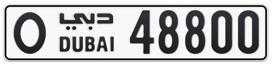 O 48800 - Plate numbers for sale in Dubai