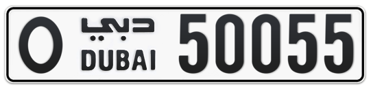 O 50055 - Plate numbers for sale in Dubai
