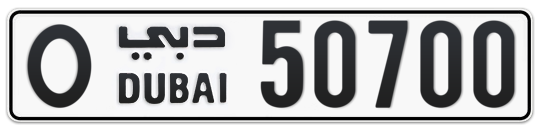 O 50700 - Plate numbers for sale in Dubai