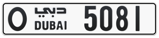 O 5081 - Plate numbers for sale in Dubai