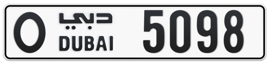 O 5098 - Plate numbers for sale in Dubai
