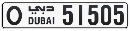 O 51505 - Plate numbers for sale in Dubai