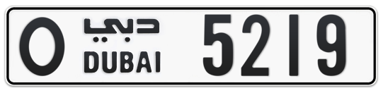 O 5219 - Plate numbers for sale in Dubai