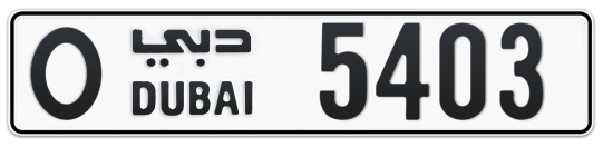 O 5403 - Plate numbers for sale in Dubai
