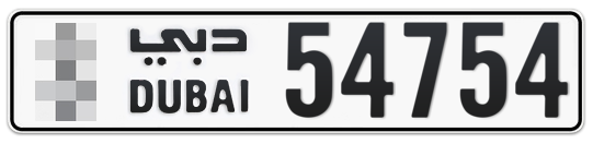 * 54754 - Plate numbers for sale in Dubai