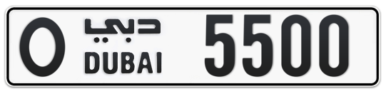 O 5500 - Plate numbers for sale in Dubai