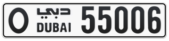 O 55006 - Plate numbers for sale in Dubai