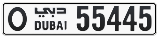 O 55445 - Plate numbers for sale in Dubai