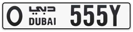O 555Y - Plate numbers for sale in Dubai