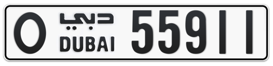 O 55911 - Plate numbers for sale in Dubai