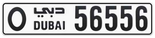 O 56556 - Plate numbers for sale in Dubai