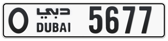 O 5677 - Plate numbers for sale in Dubai