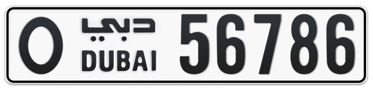 O 56786 - Plate numbers for sale in Dubai