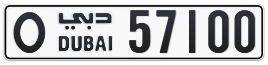 O 57100 - Plate numbers for sale in Dubai